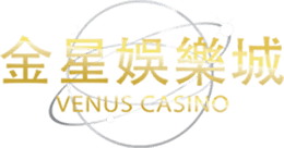 10 อันดับคาสิโน Venus Casino
